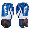 Детские боксерские перчатки VENUM VM2145 (реплика, синий) размер 8 унц., фото 3