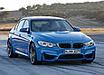 Бампер передній стиль М3 на BMW F30/F31 (11-19), фото 2