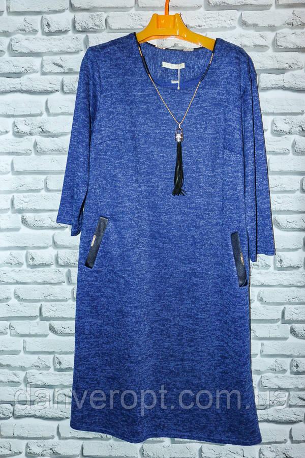 Платье женское стильное с бижутерией размер универсальный 50-60 купить оптом со склада 7км Одесса