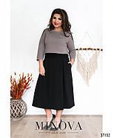 Платье с контрастным верхом, подол расклешённый. c врезными карманы с 54 по 62 размер