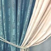 Мраморные шторы. Ткань для штор и портьер Ibiza. Турецкая ткань для штор