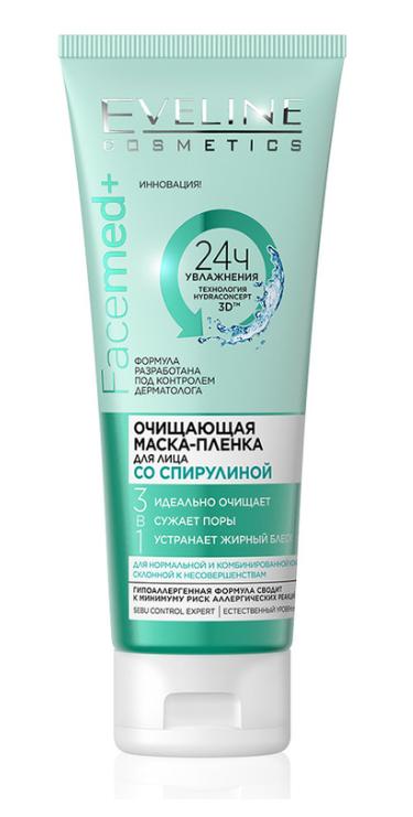 Маска-пленка для лица очищающая со спирулиной 3в1 Eveline Cosmetics FaceMed+ 50 мл