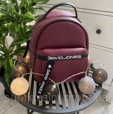 Рюкзак женский David Jones бордового цвета