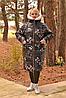 Зимова куртка стьобаний з принтом для пишних жінок, з 48 по 82 розмір