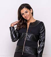 Женская легкая куртка кожаная размеры 42,44,46,48