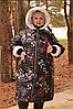 Зимняя куртка длинная с принтом для пышных женщин, с 48 по 82 размер