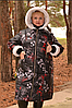 Зимова куртка довга з принтом для пишних жінок, з 48 по 82 розмір