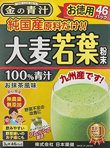 Чай Аодзиру Nihon The Golden Green juice витаминно-минеральный комплекс с соком  ячменя 3 г *46 шт (70034), фото 2