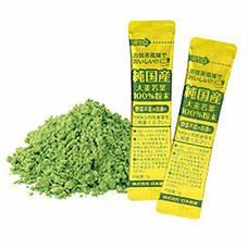Чай Аодзиру Nihon The Golden Green juice витаминно-минеральный комплекс с соком  ячменя 3 г *46 шт (70034), фото 3