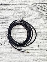 Aux кабель удлинитель 1.5М с металлическим корпусом Black