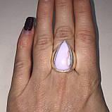 Кольцо капля опал Перу размер 17,5 кольцо с розовым опалом в серебре Индия, фото 3