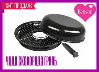Сковорода Гриль-Газ (Германия) BENSON эмалированное покрытие / Чудо сковорода