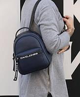 Рюкзак женский David Jones темно-синего цвета