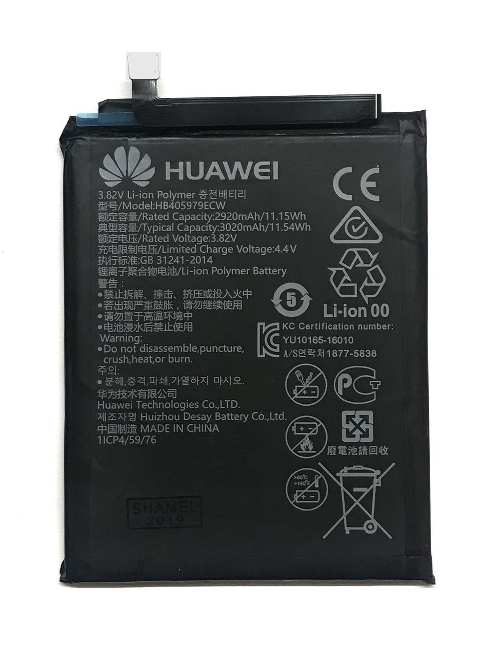 Huawei Nova Plus Honor 6A Honor 6C P9 Lite mini HB405979ECW Аккумулятор Батарея