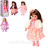 Кукла M  Маленькая пани 3862