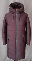 Зимние женские куртки  больших размеров  50-58 розовый