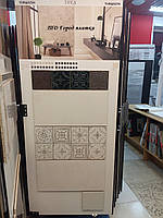Плитка Tubadzin Tinta - обновление экспозиции