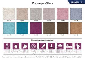 Палитра тканевой обивки VM