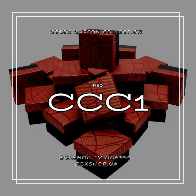 Подарочная коробка Ring box Ccc1red под кольцо или серьги.