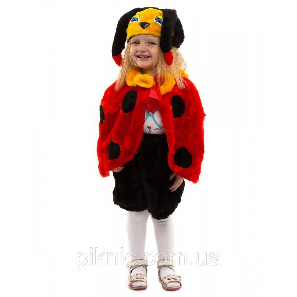 Костюм Божья Коровка для детей 3,4,5 лет. Детский новогодний карнавальный костюм