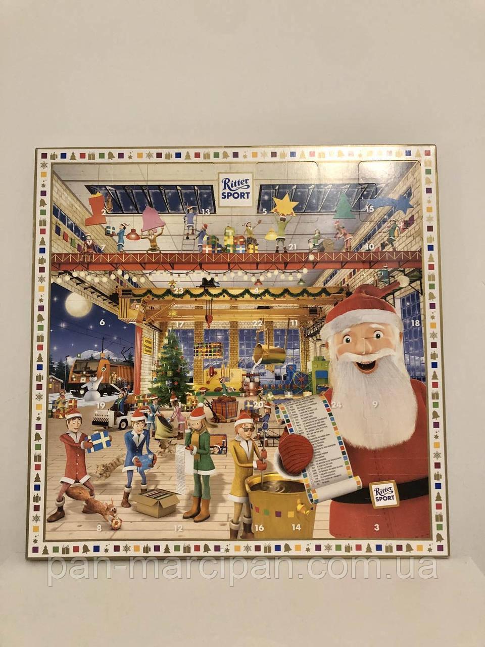 Календар новорічні цукерки Ritter Sport 347г