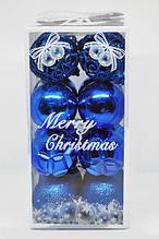 Елочные Игрушки Набор Новогодних Шаров в Коробке 16 шт Диаметр 6 см Синие