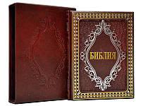 Библия в подарочном футляре.