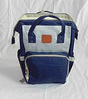 Рюкзак для мам ANELLO синий.