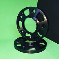 Проставки колесные 12мм/ psd 5х120/ dia 72,6 (Bmw, Бмв)