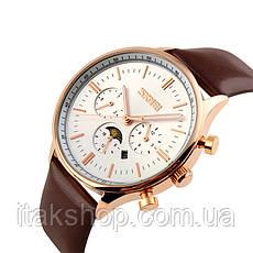 Мужские классические часы Skmei 9117 White Gold, фото 2