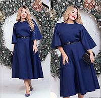Элегантное платье с поясом, с 52-62 размер, фото 1
