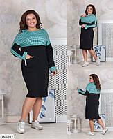 Женственное красивое платье р-ры 48-58 арт 3133
