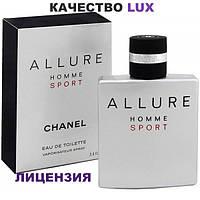 Туалетная вода Chanel Allure homme Sport EDT 100 ml (лиц.)