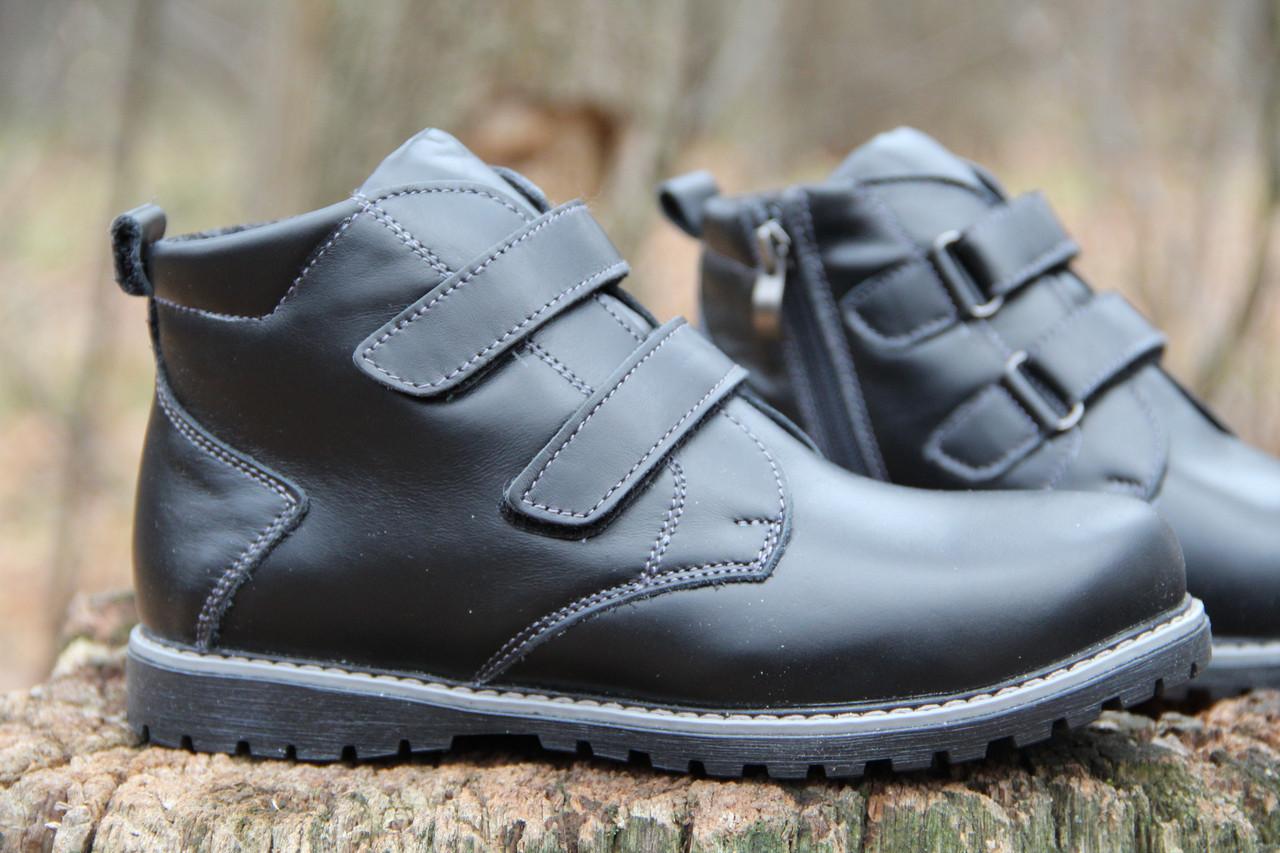 Зимняя детская спортивная обувь из натуральной кожи ДФ 54 Ч