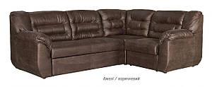 """Угловой диван """"Гектор"""" раскладной. Мебель Сервис."""