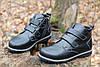 Зимняя детская спортивная обувь из натуральной кожи ДФ 54 Ч, фото 6