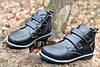 Зимняя детская спортивная обувь из натуральной кожи ДФ 54 Ч, фото 7