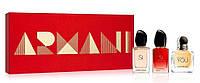 Женский подарочный набор Giorgio Armani 3в1