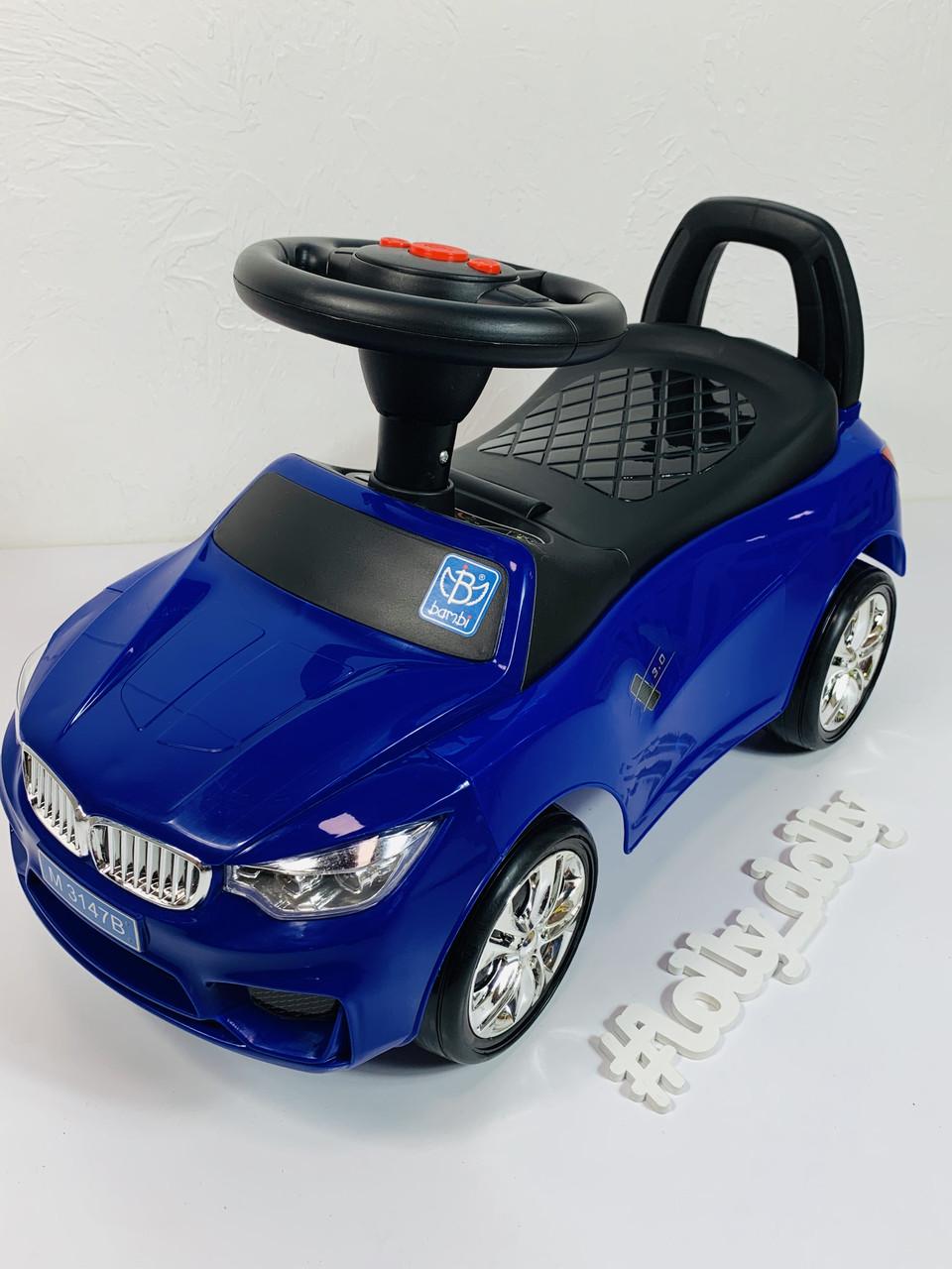 Машинка каталка-толокар BMW Bambi M 3147B с MP3, синий