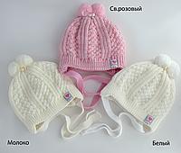 """Зимняя шапка """"Крошка"""" 0-3 мес"""