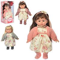 Кукла интерактивная мягконабивная «Доченька - солнышко» M 4018 UA Limo Toy, 38 см, 3 вида
