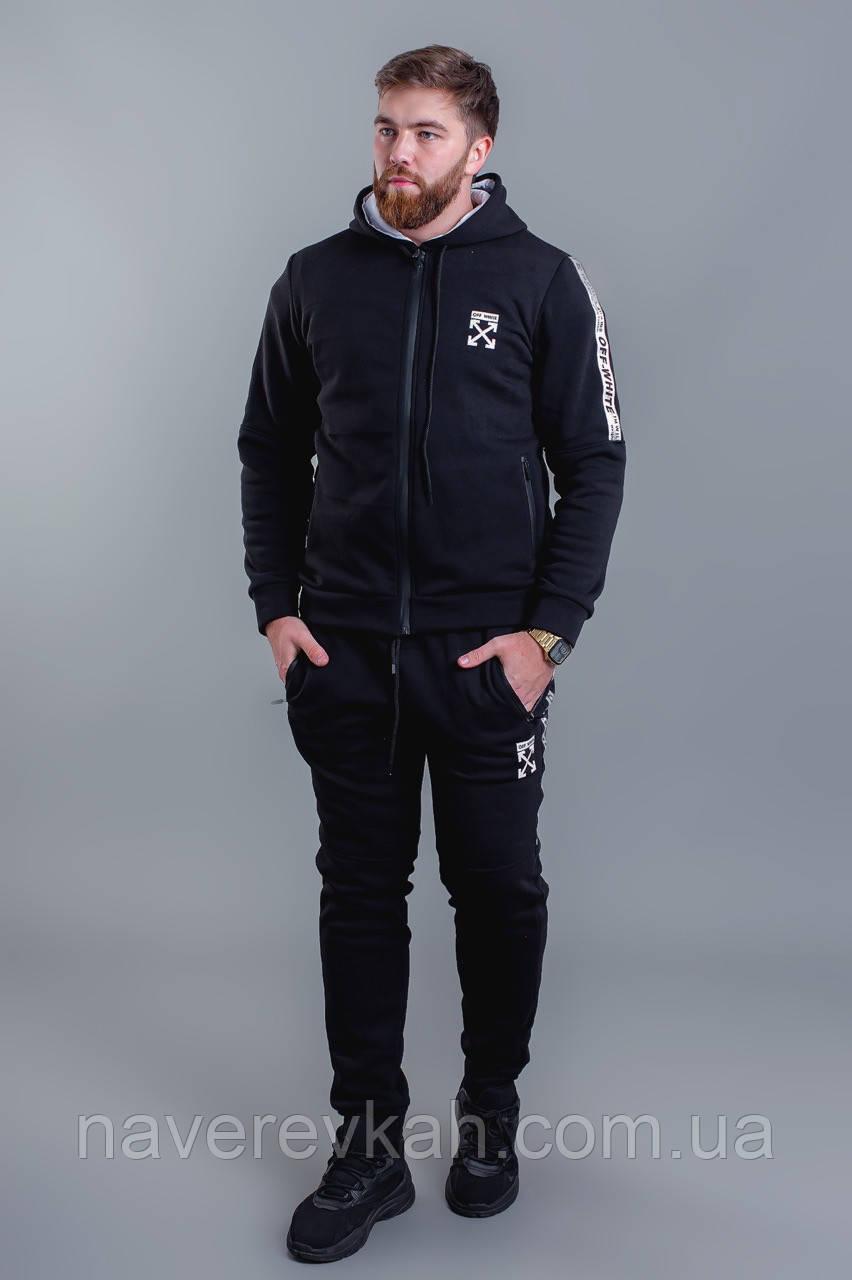 Мужской зимний теплый спортивный костюм на молнии трехнитка черный 46 48 50 52
