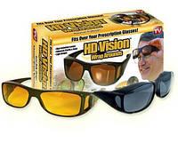 Очки антиблик HD Vision для водителей 2 в 1 день и ночь