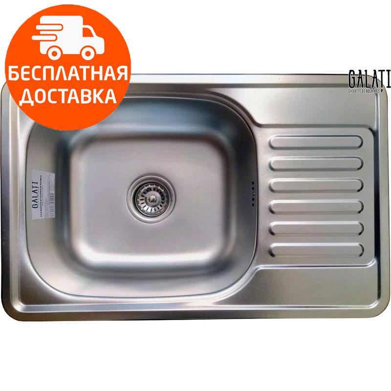 Мойка для кухни стальная Galati Bogna Textura 7894 нержавеющая сталь
