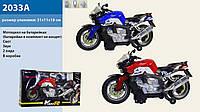 Мотоцикл батар. 2033A