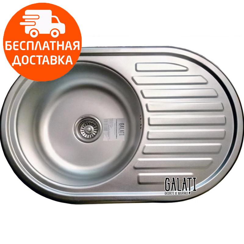 Мойка для кухни стальная Galati Dana Textura 7130 нержавеющая сталь