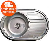 Мойка для кухни стальная Galati Dana Textura 7130 нержавеющая сталь, фото 1