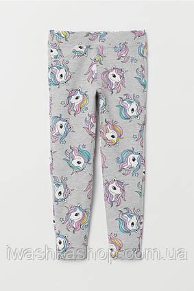 Стильные серые брюки, треггинсы с единорогами на девочку 2 - 3 лет, р. 98, H&M