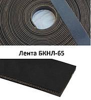 Лента БКНЛ-65