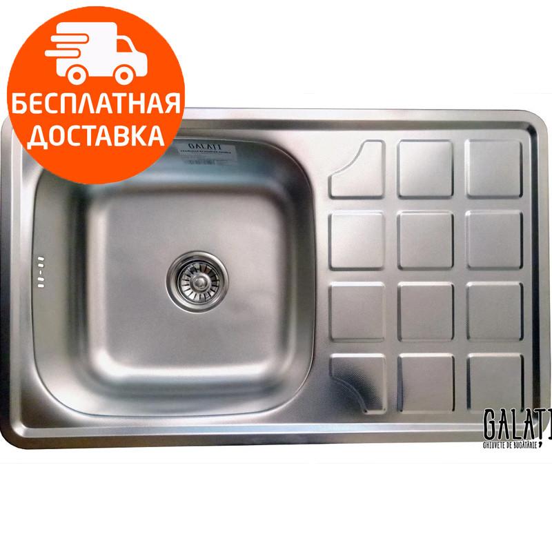 Мойка для кухни стальная Galati Eko Rodica Textura 8474 нержавеющая сталь